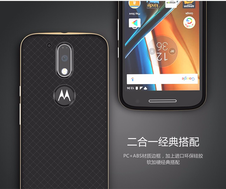 Купить Чехол iPaky TPU+PC для Motorola Moto G4 / G4 Plus Черный / Серый