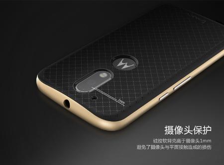 Купить Чехол iPaky TPU+PC для Motorola Moto G4 / G4 Plus Черный / Золотой