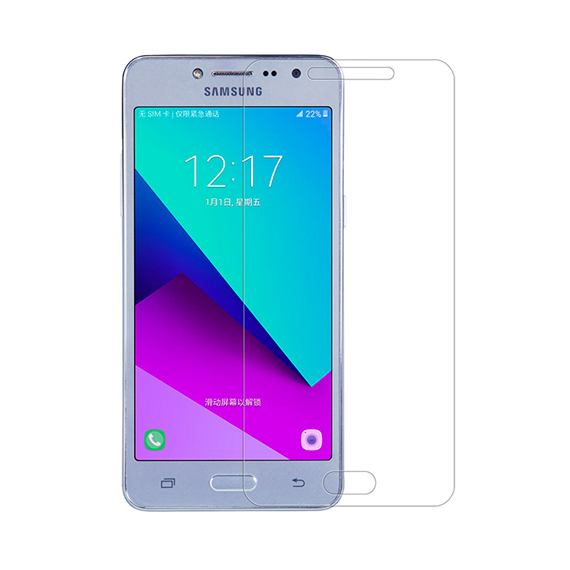 Купить Защитное стекло Nillkin Anti-Explosion Glass Screen (H) для Samsung G532F Galaxy J2 Prime (2016)