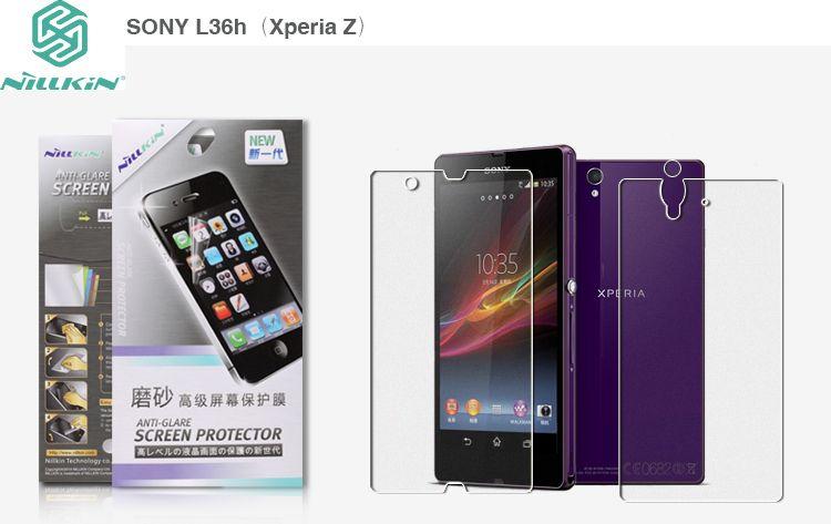 Защитная пленка Nillkin (на обе стороны) для Sony Xperia Z (L36i) Матовая