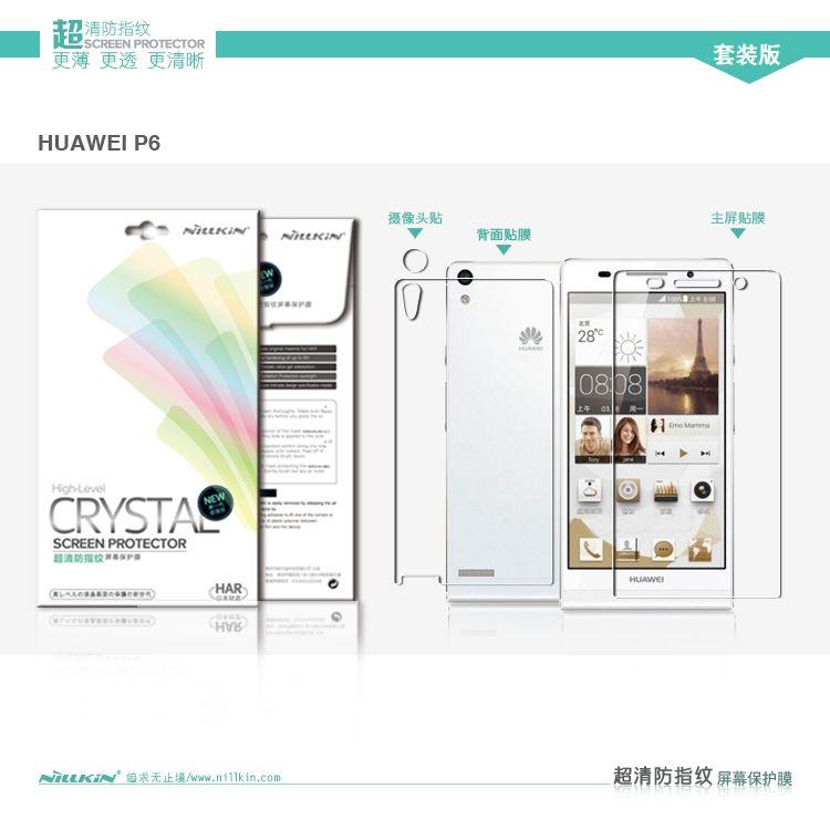 Купить Защитная пленка Nillkin Crystal для Huawei Ascend P6 Анти-отпечатки