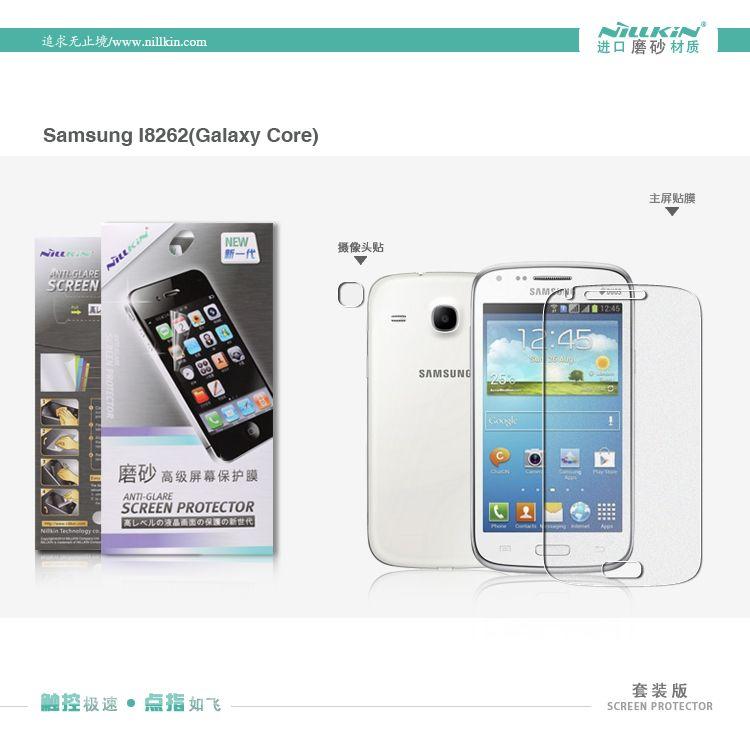 Защитная пленка Nillkin для Samsung i8262 Galaxy Core Матовая