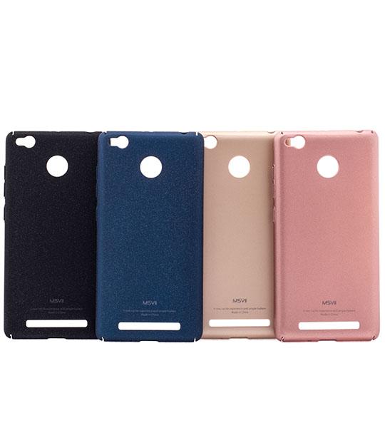 Купить Пластиковый чехол Msvii Quicksand series для Xiaomi Redmi 3 Pro / Redmi 3s Золотой