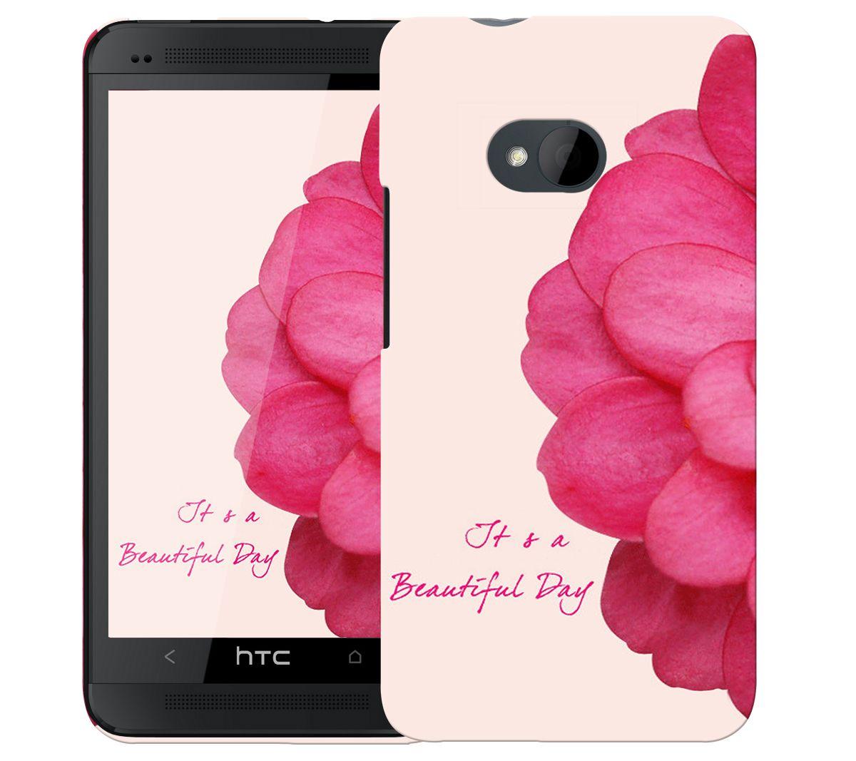 Купить Чехол «Прекрасный День» для HTC One