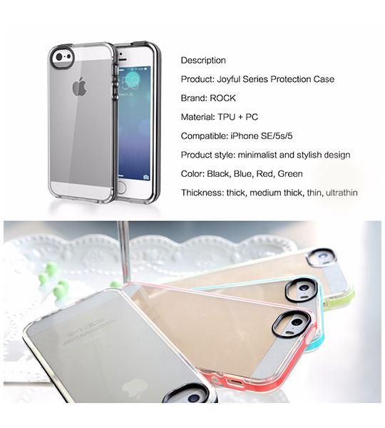 Купить TPU чехол ROCK Joyful Series для Apple iPhone 5/5S/SE Красный / Transparent Red