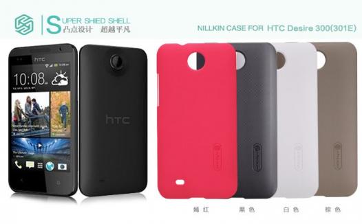 Чехол Nillkin Matte для HTC Desire 300 (+ пленка)