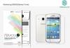 Защитная пленка Nillkin Crystal для Samsung i8262 Galaxy Core