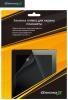 Защитная пленка Grand-X Ultra Clear для Samsung Galaxy Tab Pro 8.4 (SM-T320) без 3G