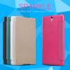 Кожаный чехол (книжка) Nillkin Sparkle Series для Sony Xperia C5 Ultra