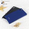 Пластиковая накладка IMAK Cowboy series для Sony Xperia Z5