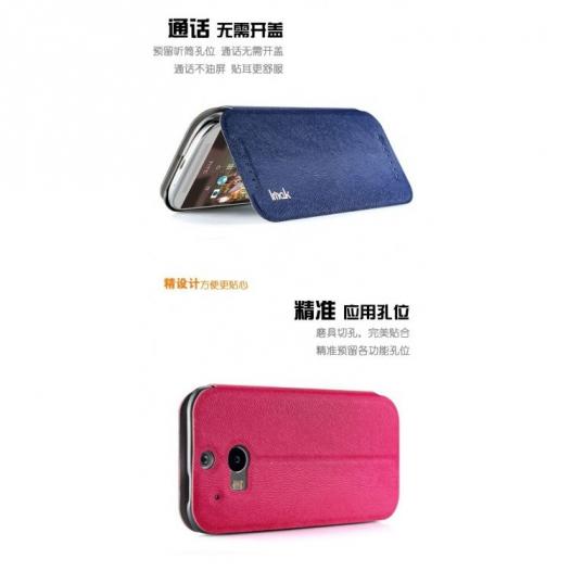 Кожаный чехол (книжка) IMAK Fun Series для HTC New One 2 / M8