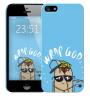 Чехол «wrap god» для Apple iPhone 5/5s