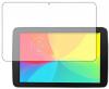 Защитная пленка Epik для LG G Pad 10.1 (V700)