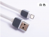 Дата кабель Remax USB to MicroUSB Super Colorful (1m)