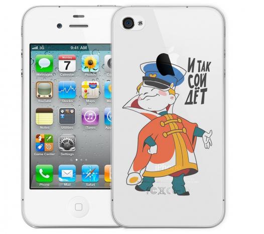 Чехол «И так сойдет!» для Apple iPhone 4/4s