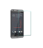 Защитное стекло Ultra Tempered Glass 0.33mm (H+) для HTC Desire 530 / 630 (картонная упаковка)