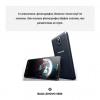 Кожаный чехол (книжка) для Lenovo S580