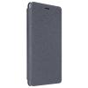 Кожаный чехол (книжка) Nillkin Sparkle Series для Huawei P9 Lite