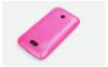 Пластиковая накладка ROCK NEW NakedShell series для Nokia Lumia 510