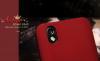 Чехол Nillkin Matte для LG P970 Optimus Black (+пленка)