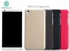 Чехол Nillkin Matte для HTC Desire 816 (+ пленка)
