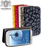 Кожаный чехол Nuoku Leopard (книжка) для Samsung i9300 Galaxy S3 (+ пленка)
