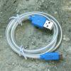 Дата кабель (светящийся треугольник) Navsailor MicroUSB (C-L501)