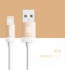 Дата кабель Remax (Lovely) lightning для Apple iPhone 6/6 plus/5/5S/5C/SE