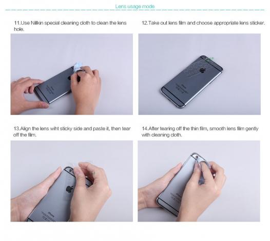 Защитная пленка Nillkin для HTC One / E9+