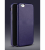 "Кожаная накладка iPaky для Apple iPhone 6/6s plus (5.5"")"