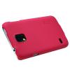 Чехол Nillkin Matte для Samsung G900 Galaxy S5 (+ пленка)