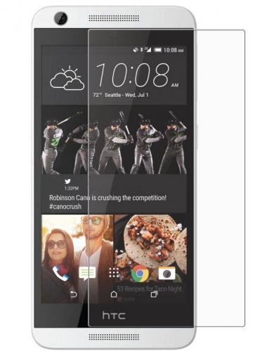 Защитное стекло Ultra Tempered Glass 0.33mm (H+) для HTC Desire 626/626G+ Dual Sim (карт.упаковка)