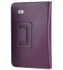 Кожаный чехол-книжка TTX c функцией подставки для Samsung Galaxy Tab 2 7.0 P3100