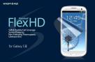 Защитная пленка SGP Screen Protector Steinheil Flex HD Series для Samsung i9300 Galaxy S3