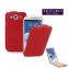 Кожаный чехол (флип) TETDED для Samsung i9300 Galaxy S3