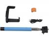 Телескопический монопод Navsailor для селфи (Z07-5) (bluetooth)