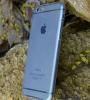 "TPU чехол Ultrathin Series 0,33mm для Apple iPhone 6/6s (4.7"")"