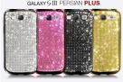 Накладка Dreamplus Persian Series для Samsung i9300 Galaxy S3 (+ пленка)
