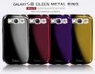 Накладка Dreamplus Eileen Metal Ring Series для Samsung i9300 Galaxy S3 (+ пленка)