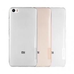 Защитное стекло Ultra Tempered Glass 0.33mm (H+) для Xiaomi MI5 / MI5 Pro (карт. уп-вка)