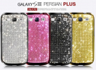Накладка Dreamplus Persian PLUS Series для Samsung i9300 Galaxy S3 (+ пленка)