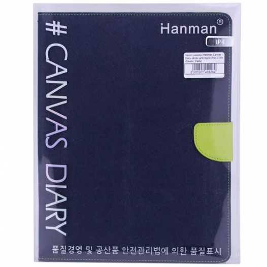 Защитная пленка Grand-X Anti Glare для Samsung N7502/N7505 Galaxy Note 3 Neo