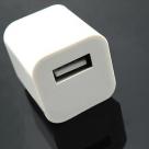 Сетевое ЗУ USB (1A)