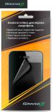 Защитная пленка Grand-X Ultra Clear для Samsung i9300 Galaxy S3/S3 duos i9300i