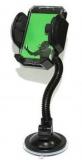 Универсальный автодержатель для Смартфона 010 (39мм-110мм)