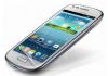 Защитная пленка Auris для Samsung i8200 Galaxy S3 mini neo