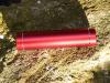 Дополнительный внешний аккумулятор (Металлический Цилиндр) (2600mAh)