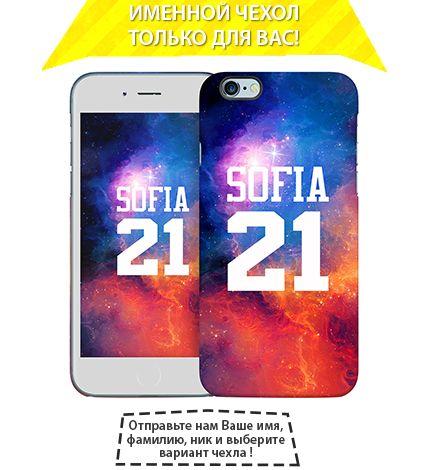 Чехол «Именной чехол Space» для Apple iPhone 6 4.7