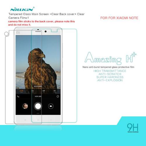 Защитное стекло Nillkin Anti-Explosion Glass Screen (H+) (закругл. края) для Xiaomi Mi Note