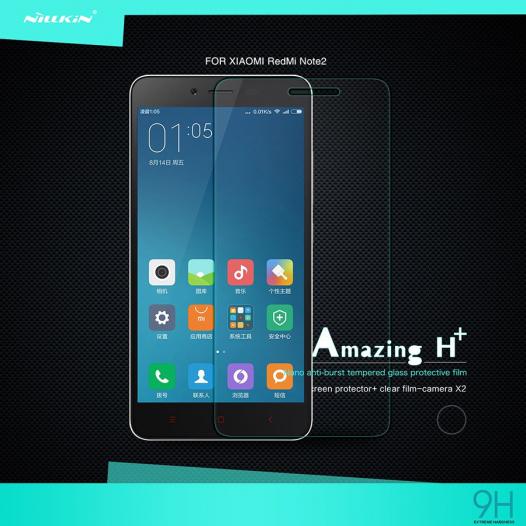 Защитное стекло Nillkin Anti-Explosion (H+) (з. края) для Xiaomi Redmi Note 2 / Redmi Note 2 Prime